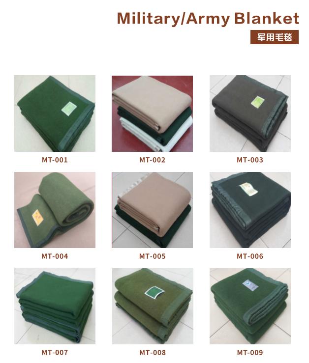 military wool blanket supplier