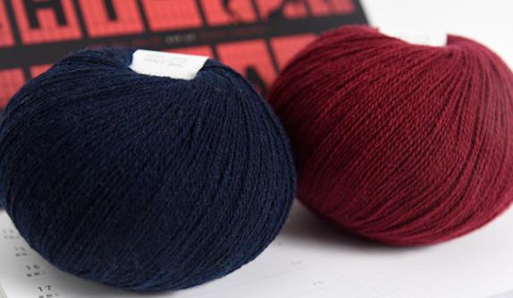 100 wool yarn manufacturer