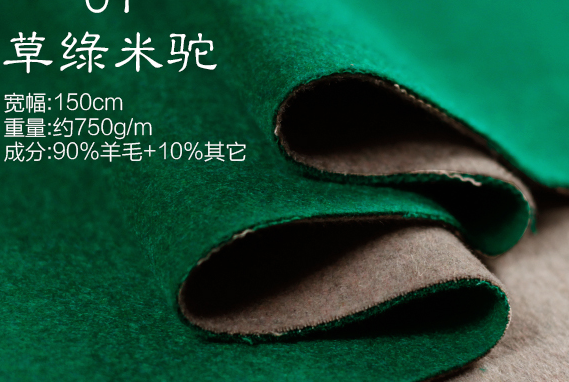 double face wool fabric supplier
