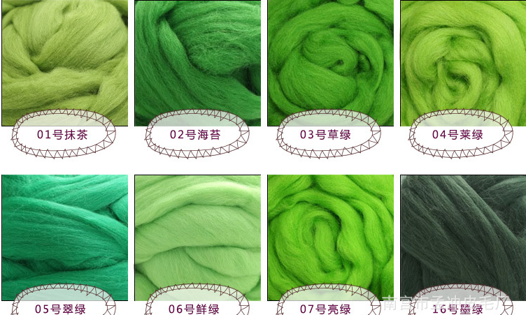 bulky wool yarn for felting