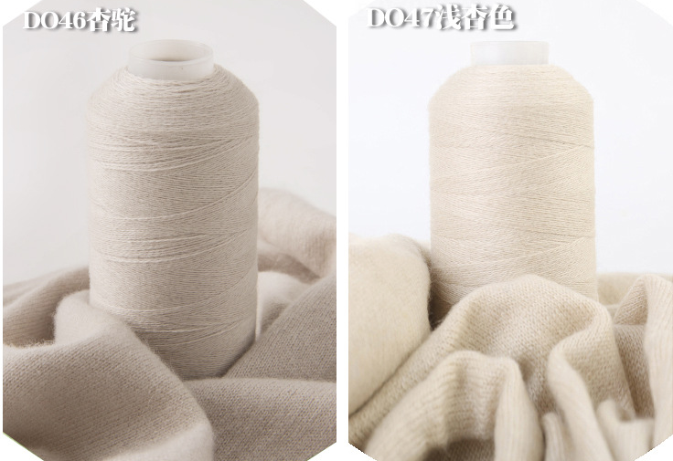 cashmere yarn suppliers China