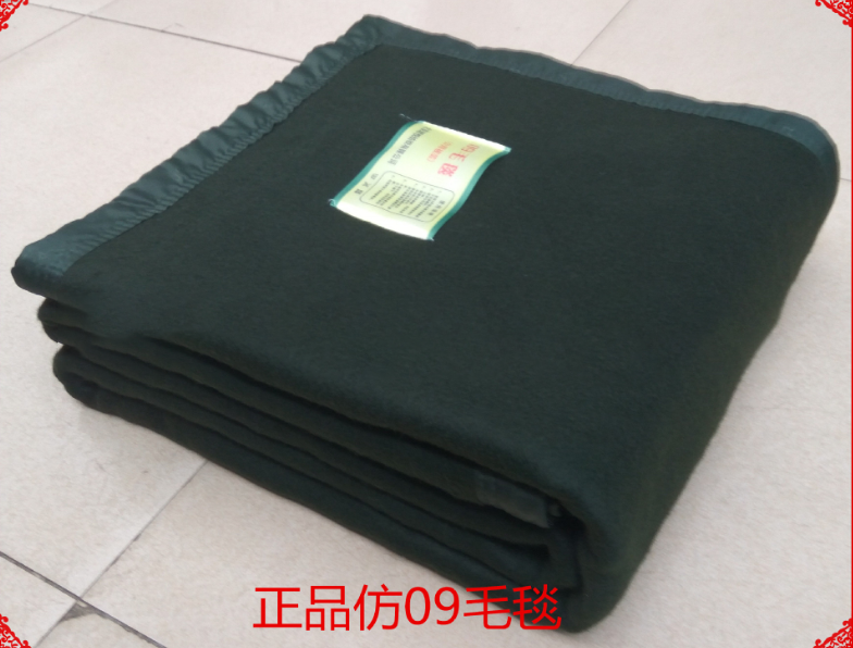 wool army blanket manufacturer
