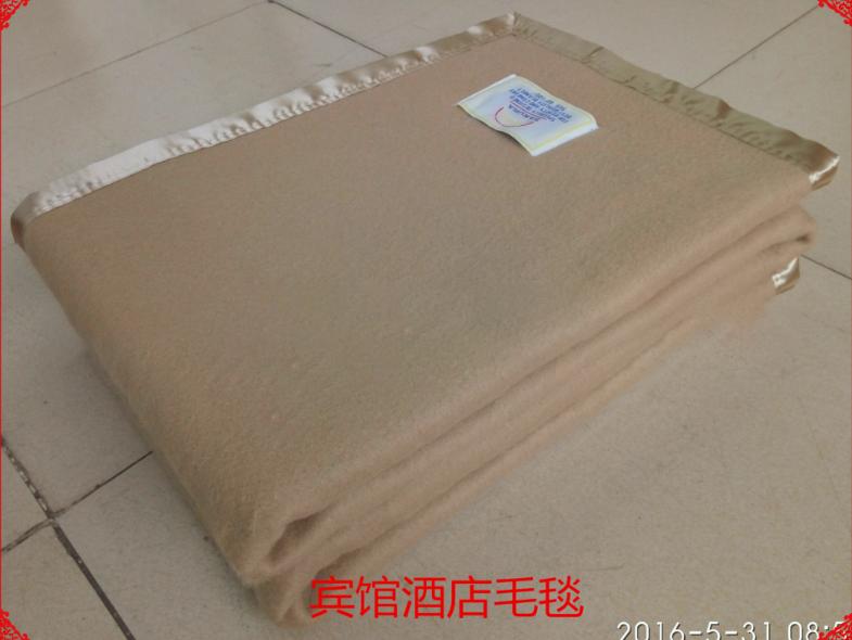 hotel blankets supplier