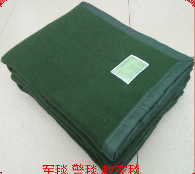 military wool blanket supplier