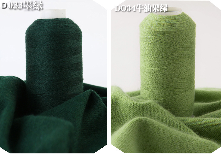 100% cashmere yarn supplier