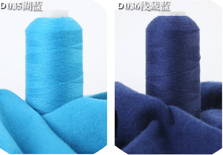 cashmere tweed yarn supplier