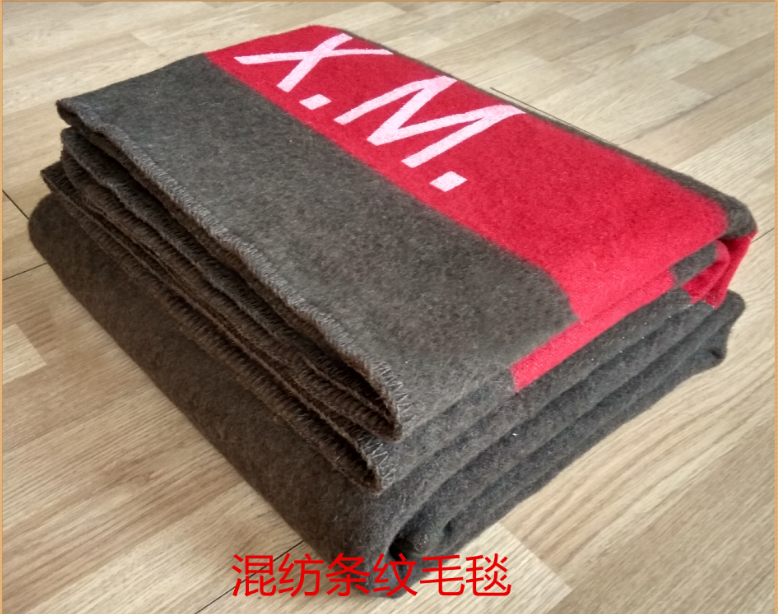 wool blend blanket supplier