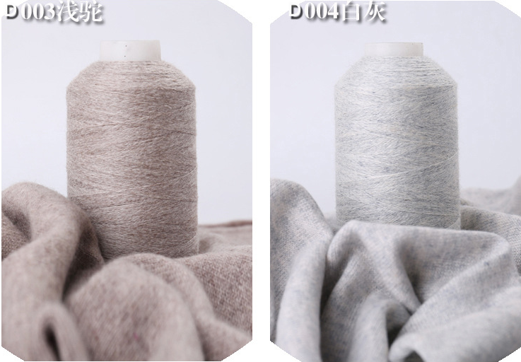 cashmere knitting yarn supplier