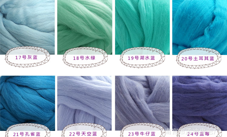 feltable wool yarn supplier