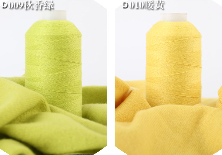 cashmere yarn wholesale supplier