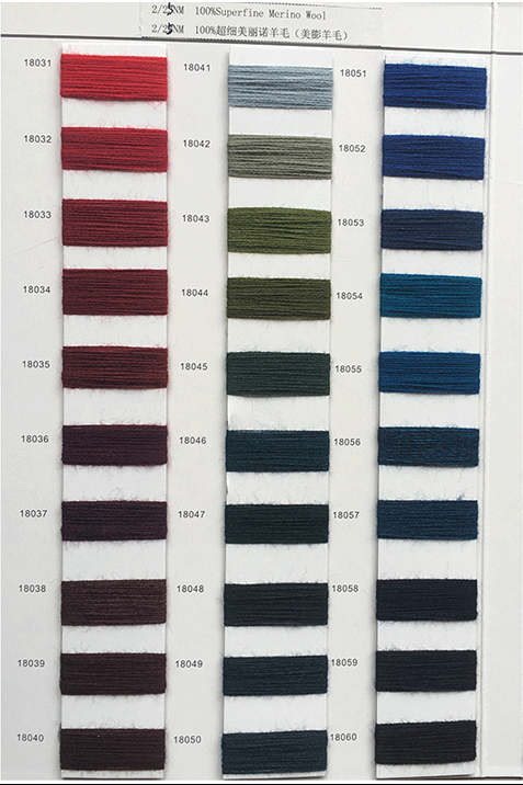merino wool yarn color card
