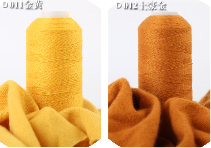 cashmere worsted yarn supplier