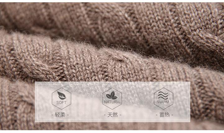 cashmere knit fabrics