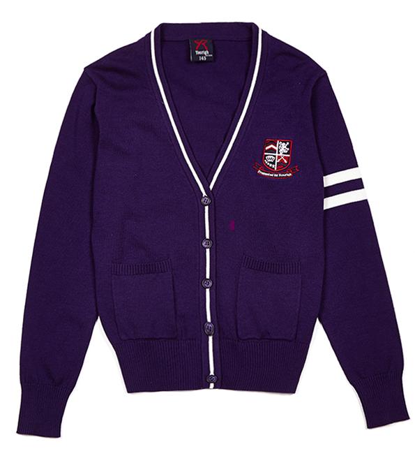 school uniform sweater supplier