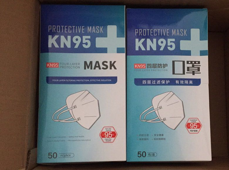 KN95 MASK CIVIL USE