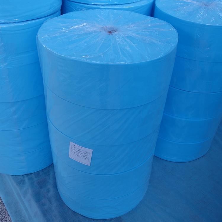 pp spunbond non woven fabric materail