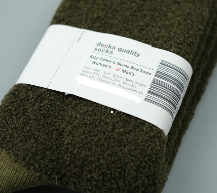 alpaca wool socks manufacturers