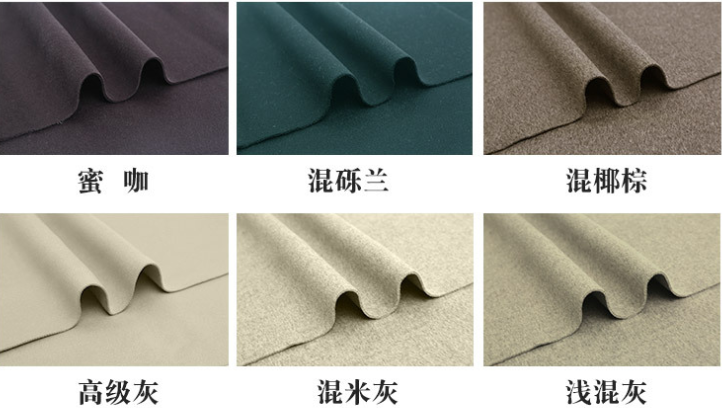 wool fabric wholesale