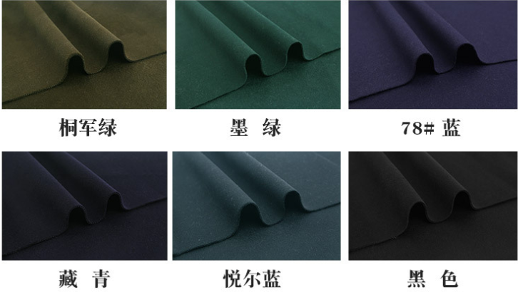 wool coating fabric wholesale